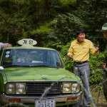 為何政府要對人民暴力相向?從《我只是個計程車司機》看台韓共同的歷史記憶