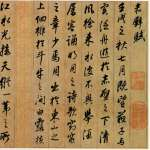 文言文與白話文之戰》教育部課審會決議:文言文比例訂為45%至55%