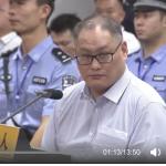 李明哲「被認罪」聯合國人權高級專員:中國打壓令人十分憂心