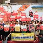 台北生活祭開鑼 23商圈特色一次逛透透