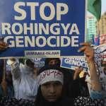 聯合國人權專員痛批緬甸軍迫害羅興亞人:這是典型的「種族清洗」