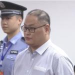 孔傑榮專文:北京審判李明哲 釋放清晰而強烈的警訊