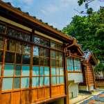 還以為到了京都啊!不出國就能賞到日式老屋美景,全台10處景點最值得眾人一去
