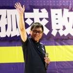 張斯綱觀點:台灣需要大競爭