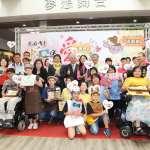 8家身障機構秋節禮盒開賣 台南市府鼓勵「月圓攜手中秋送愛」