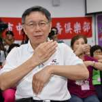 再批重陽敬老金!柯文哲直接點名「這縣市」為騙選票不惜讓台灣希臘化