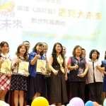 「美力」向下紮根 「游於藝」新竹校園巡迴展啟動