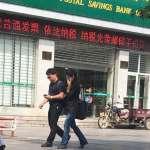 微博瘋傳與男子「親密逛街」照片,李凈瑜還原真相怒罵中國「邪惡之邦」