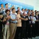 台灣自來水產業成立水資源A-Team 擴展水事業經營版圖