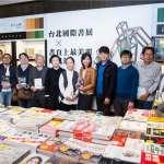 台北書展「書展大獎」徵件起跑!最高獎金10萬元
