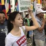 台灣入聯大遊行》從中國領事館對面出發!讓聯合國成員國了解台灣的決心