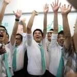 澳門立法會選舉》非建制派成員當選為澳門最年輕議員 親北京報章承認「世代交替」