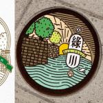 台中設計也要起飛了?台中綠川推出超美商標、人孔蓋等系列設計,要重返當年的「小京都」