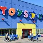 童年回憶敵不過網路折扣…玩具反斗城聲請破產保護