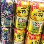 看口味「酒」知道秋天來了!日本2017秋季水果酒6款限定販售中