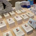 想被洗腦一定要看這本!中共十九大必讀巨作 全球瘋迷的「習主席的書」