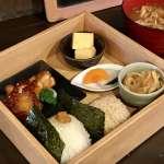 【張維中專欄】失寵的味噌湯和御飯糰:日本年輕人也不愛了嗎?