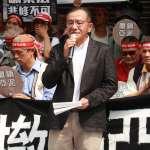 太魯閣原民對亞泥訴願遭駁回 高志鵬聲援:戰場在立法院