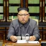 金正恩:「美國瘋老頭」川普將為妄言付出代價 北韓外長:可能在太平洋進行「空前的氫彈試爆」