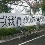 風評:民主台灣三十年─唱個歌都能打到流血?