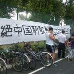 中國官媒評《中國新歌聲》濺血:「讓大陸人笑噴,台大教育好生了得!」