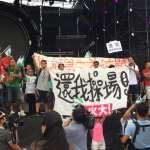 中國歌唱節目台大操場辦活動 學生佔領舞台抗議權益受損、中國統戰