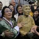 日韓慰安婦爭議》南韓訂定8月14日「慰安婦紀念日」 最快明年生效