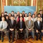 新北與布達佩斯市簽訂MOU案 啟動兩市民間工商合作