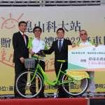 崑山科大捐贈T-Bike站啟用