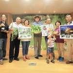走訪「平雙貢」旅遊圈 「幸福找到田」小旅行開放報名