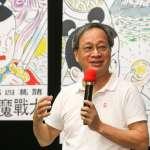 小野辭市政職務 柯文哲:姚人多陳菊是否比照