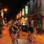 響應「世界無車日」 千人騎單車夜遊港都