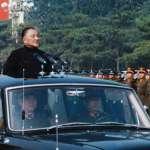 多維觀點》中國已經進入後鄧小平時代