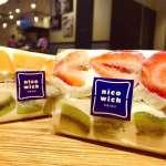來表參道喝台灣飲料竟成了超潮的事!2017東京新開幕的7間餐廳人氣話題不斷