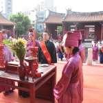 彰化祭孔大典遵循古禮 莊嚴隆重千人觀禮