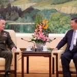 美軍參聯主席聯鄧福德:十年內中國將成為美國最大威脅