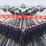 殲-20正式服役 中國官媒:與美軍戰機「不再是汽車跟三輪車之間的差別」