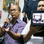 台灣媒觀》阮國非之死,我們看到了甚麼媒體困境?