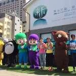 台灣設計展臺南登場 多元展覽遍布城市角落
