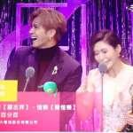 金鐘獎》綜藝節目主持人 《娛樂百分百》羅志祥、愷樂獲獎