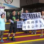 批北市府圖利遠雄興建大巨蛋,護樹團體呼籲柯文哲為台北市找回森林