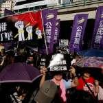 從加泰隆尼亞看「港獨」香港學者:年輕世代不覺得自己是中國人