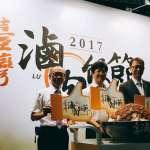 滷肉飯巡迴列車南台灣飄香 錯過等明年