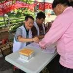 台灣人壽推動活躍老化 打造幸福高齡社會