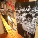 全台最窮「貧窮人的台北」特展!街友、窮人皆入展,揭繁華台北不為人知一面