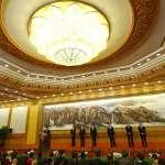 中共十九大:2287名黨代表將如何挑選中國領導人?