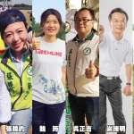 桃園選戰新面孔》6新人獲民進黨初選加權 市議員之爭白熱化