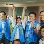 「重返執政、恢復過去16年光榮」馬英九、郝龍斌:先決條件就是讓黃呂錦茹當選