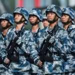 中共十九大》從解放軍改革透視中國未來改革走向