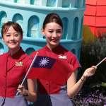 沈建一觀點:台灣應團結在「不統」的旗幟下